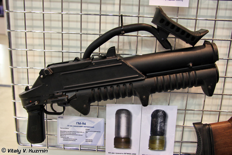 43-мм гранатомет магазинный ГМ-94 (43mm GM-94 grenade launcher)