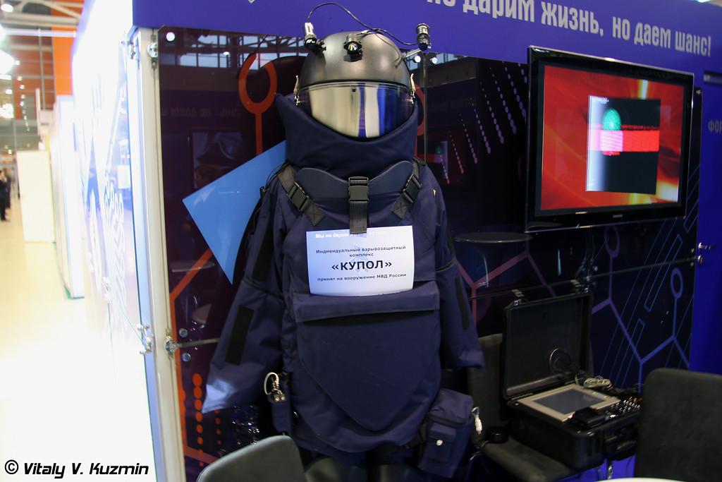 Индивидуальный взрывозащитный комплект Купол (Sapper protective kit Kupol)