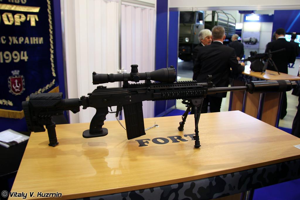 Снайперская винтовка Форт 301 (Fort 301 sniper rifle)