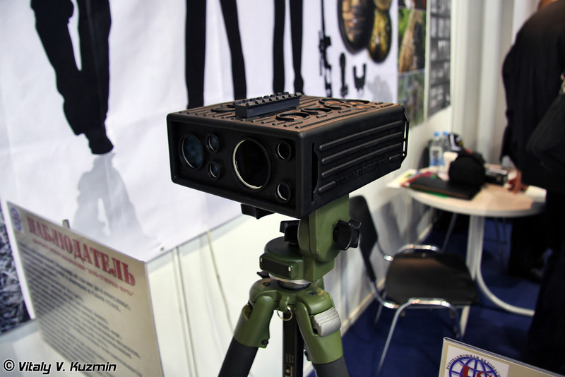 Цифровой прибор наблюдения Наблюдатель (Observer surveillance device)