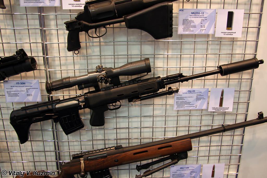 7,62-мм снайперская винтовка ОЦ-03 (7,62mm OTs-03 sniper rifle)