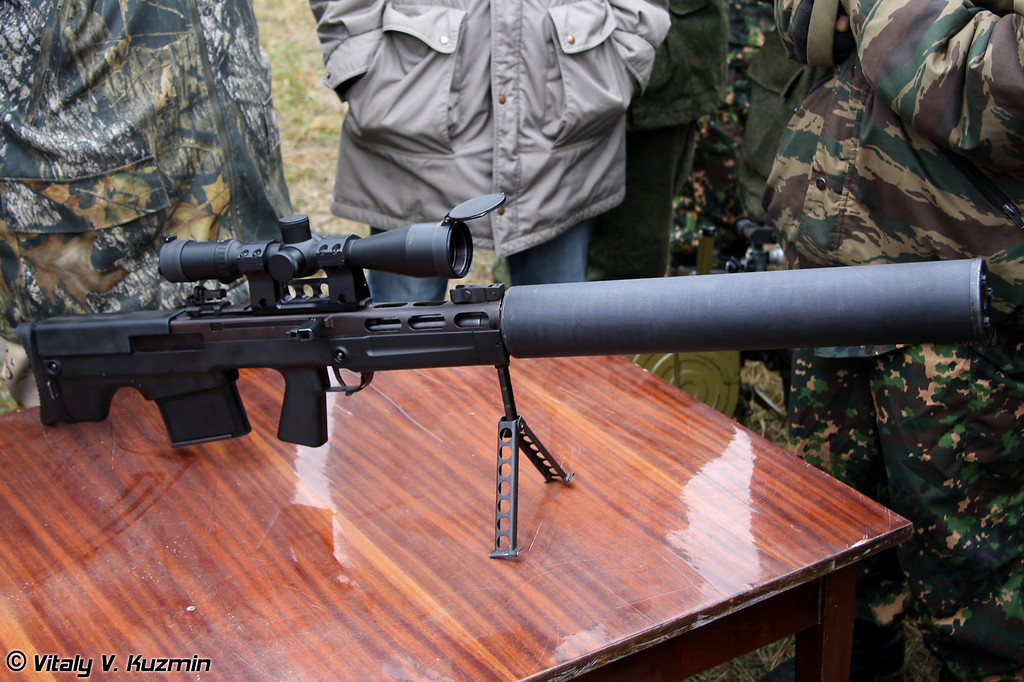 Винтовка снайперская специальная крупнокалиберная бесшумная ВКС (VKS sniper rifle)