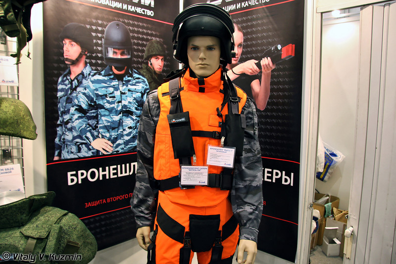 Бронекомплект сапера Витязь-ПМ (Vityaz-PM sapper protective kit)