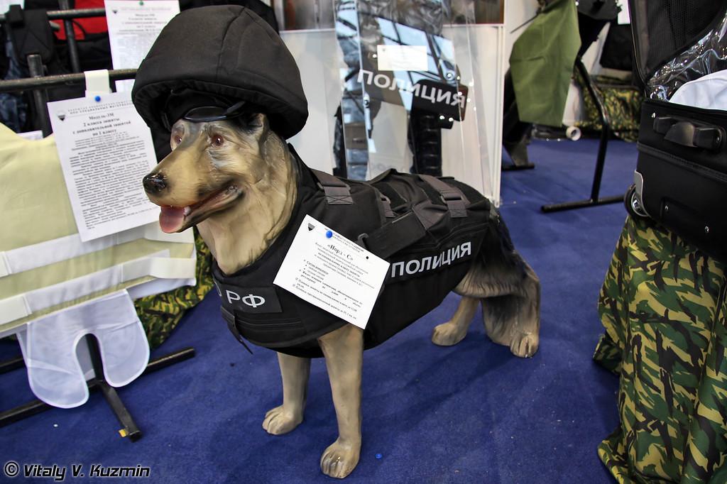 Норд-С жилет специальный кинологический для обеспечения защиты служебной собаки. Шлем не входит в комплект. (Nord-S protective kit for the dogs. Helmet is not included)