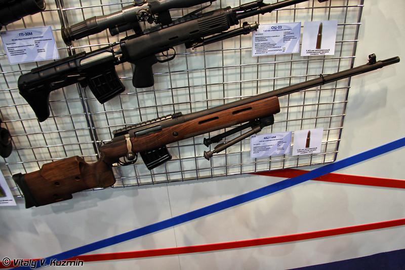 7,62-мм снайперская винтовка МЦ116М (7,62mm MTs116M sniper rifle)