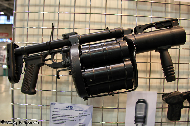 40-мм ручной гранатомет 6Г30 (40mm 6G30 grenade launcher)