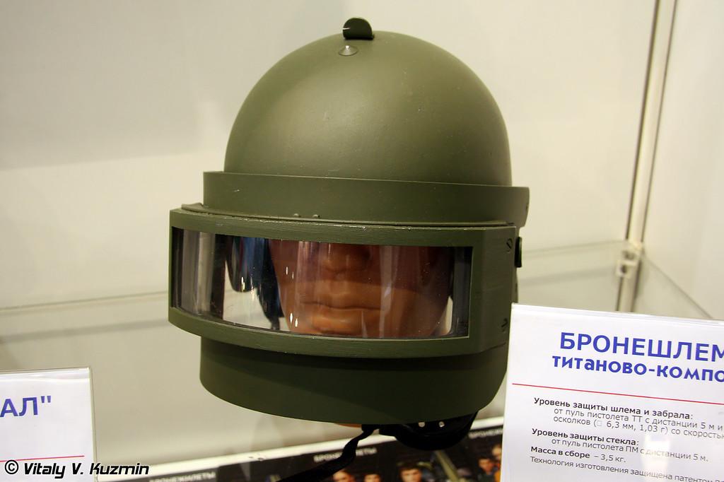 Титаново-композитный шлем К6-3 (K6-3 helmet)