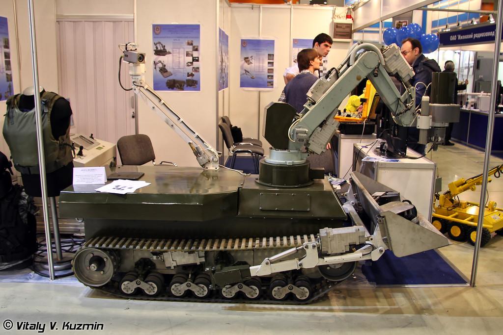 Мобильный робототехнический комплекс МРК-61 (MRK-61 robot system)