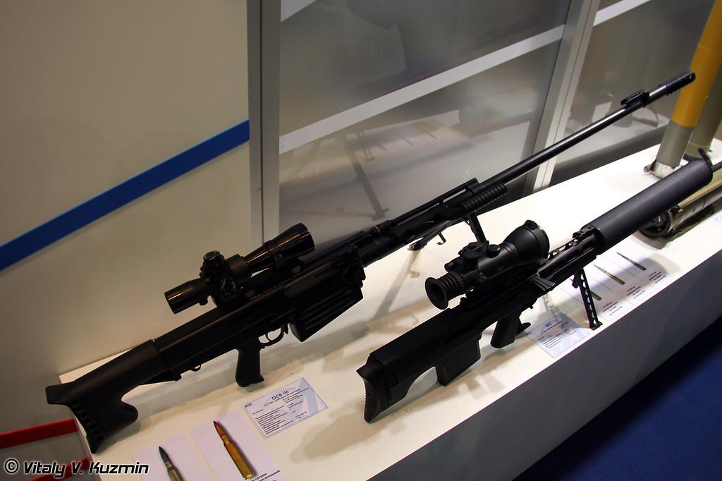 12,7-мм снайперская винтовка ОСВ-96 и 12,7-мм снайперская винтовка ВКС (12,7mm OSV-96 and VKS sniper rifles)