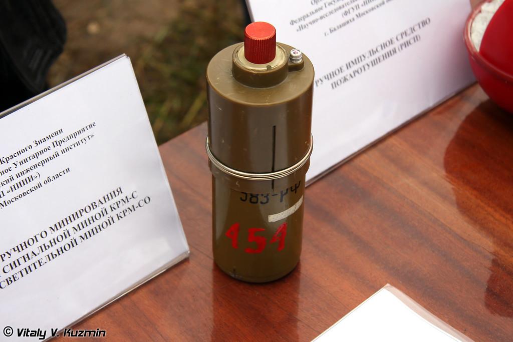 Комплект ручного минирования специальной сигнальной миной КРМ-С (KRM-S signal mine)