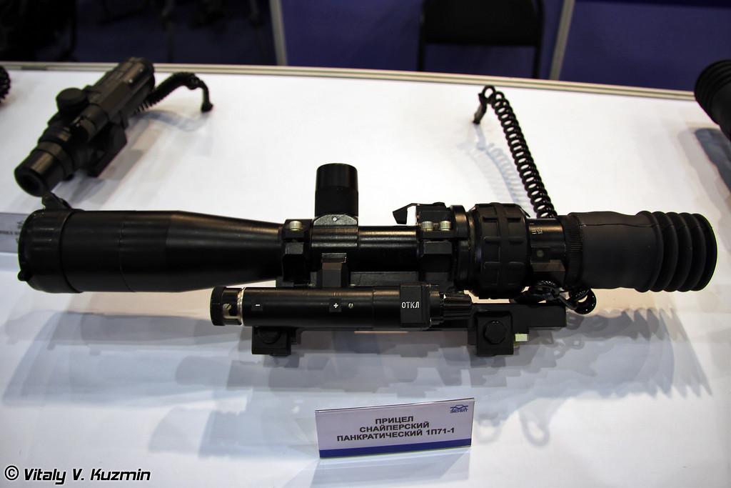 Снайперский прицел 1П71-1 (1P71-1 sniper sight)