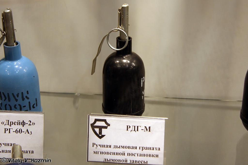 Ручная дымовая граната РДГ-М (Hand smoke grenade RDG-M)