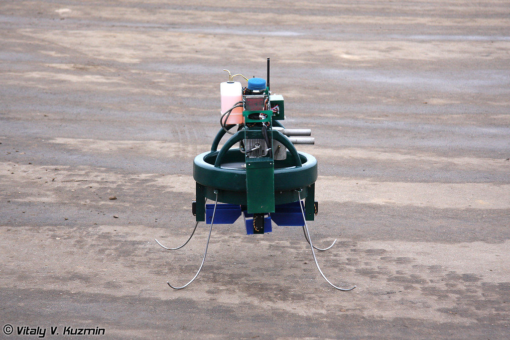 Неопознанный БПЛА (Unknown UAV)