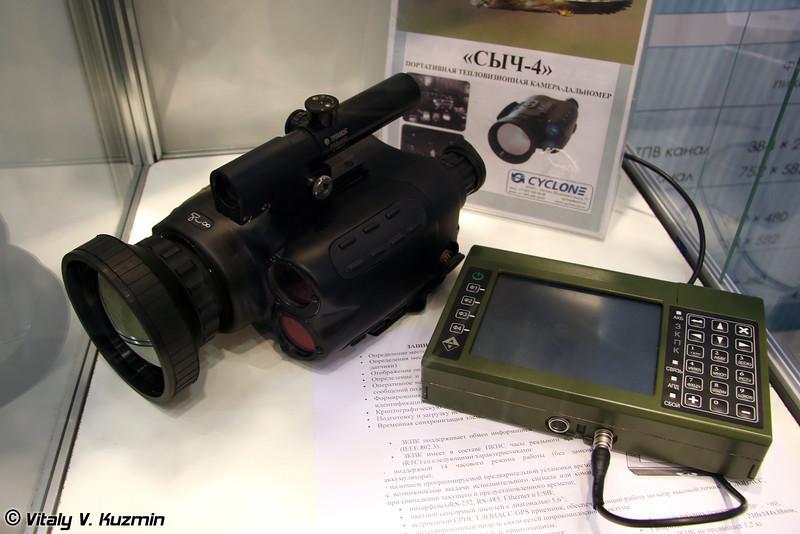 Тепловизионная камера-дальномер Сыч-4 (Sych-4 thermal imaging camera-rangefinder)