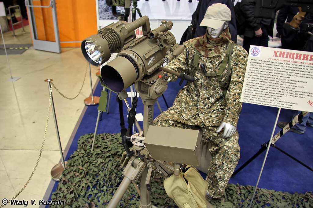 Универсальный комплект оператора с системой дальнего наблюдения, опознавания и целеуказания Хищник (Predator surveillance device)