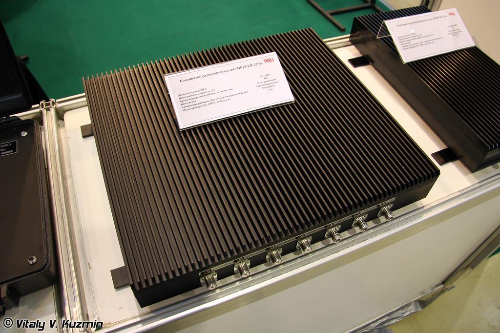 Блокиратор радиовзрывателей Персей-22М (Jamming device Persey-22M)