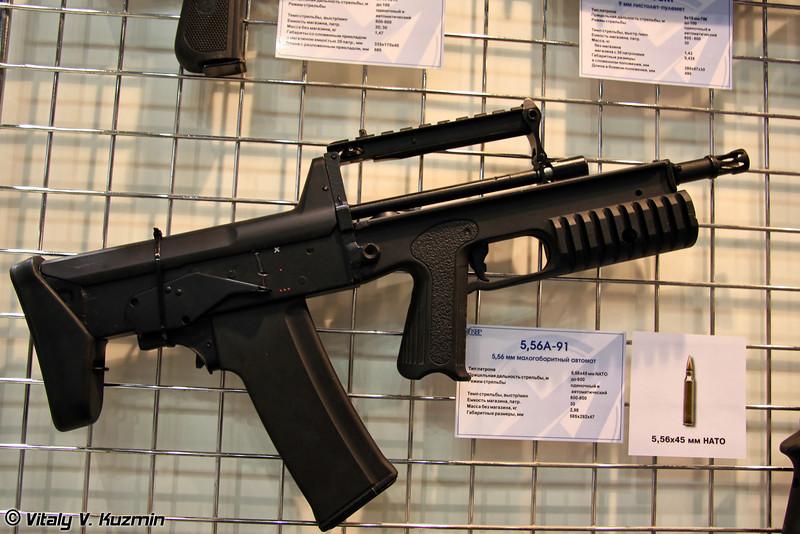 5,56-мм автомат 5,56А-91 (5,56A-91 rifle)