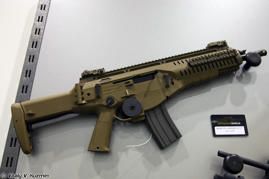 Штурмовая винтовка Beretta ARX-160