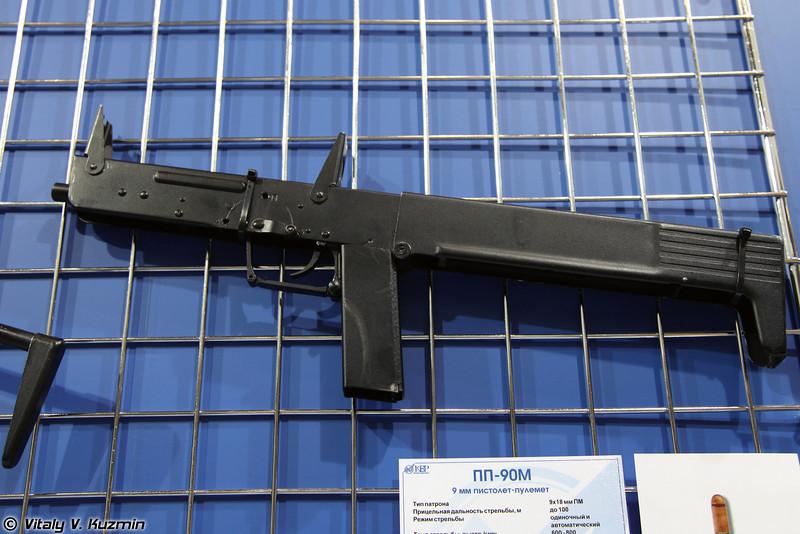 Пистолет-пулемет ПП-90М (PP-90M SMG)