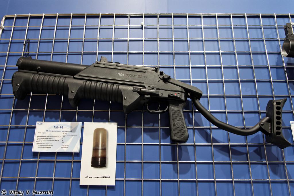 Гранатомет ГМ-94 (GM-94 grenade launcher)