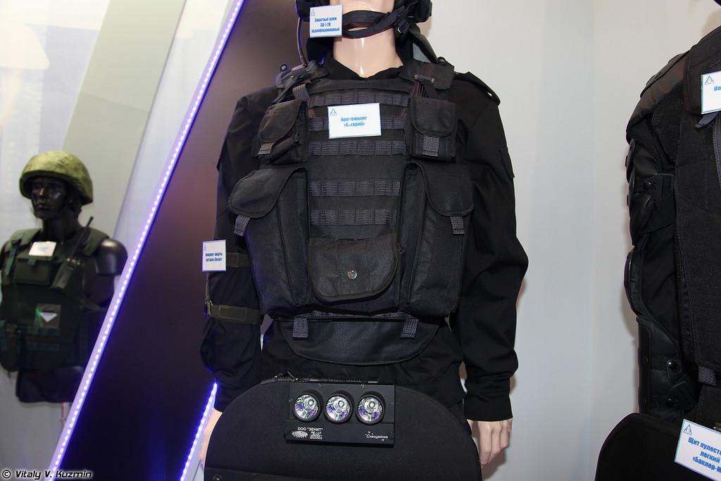 Бронежилет Багарий (Bagariy bulletproof vest)