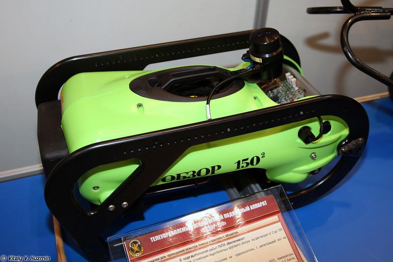 Телеуправляемый подводный аппарат Обзор-150 (Obzor-150 remotely controlled underwater device)