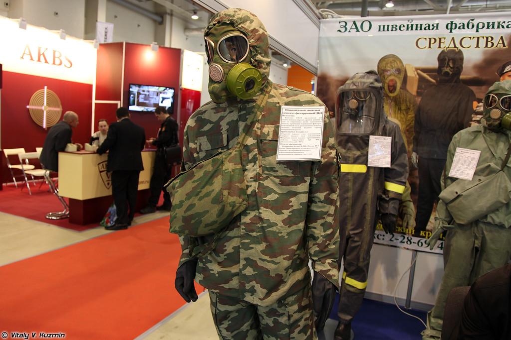 Общевойсковой защитный комплект фильтрующего типа ОЗК-Ф (OZK-F NBC protection suit)