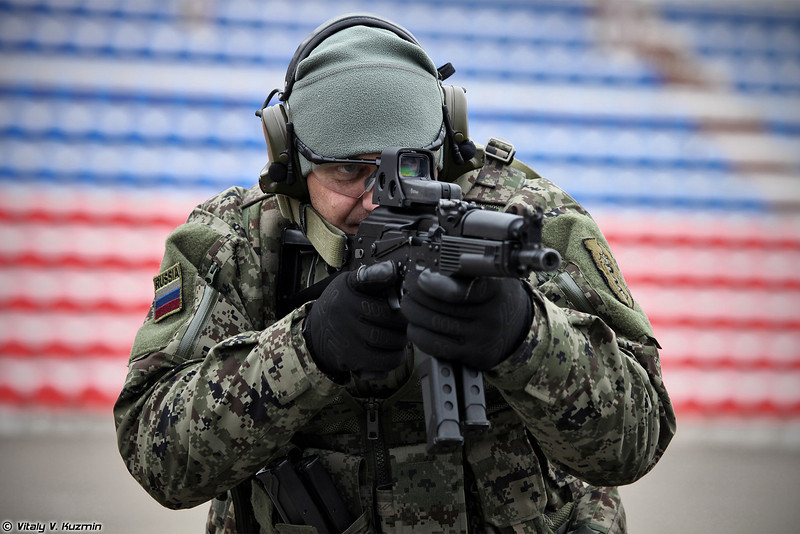 ОСН Гром ФСКН России (OSN Grom Special purpose detachment of Federal Drug Control Service)