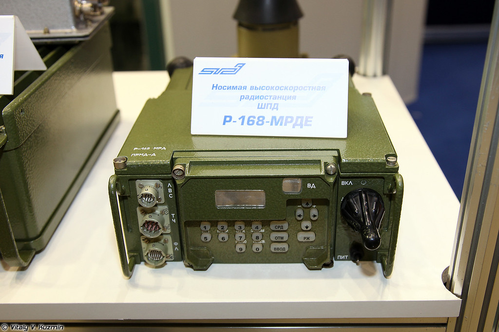 Носимая радиостанция Р-168-МРДЕ (Portable high-speed radio R-168-MRDE)