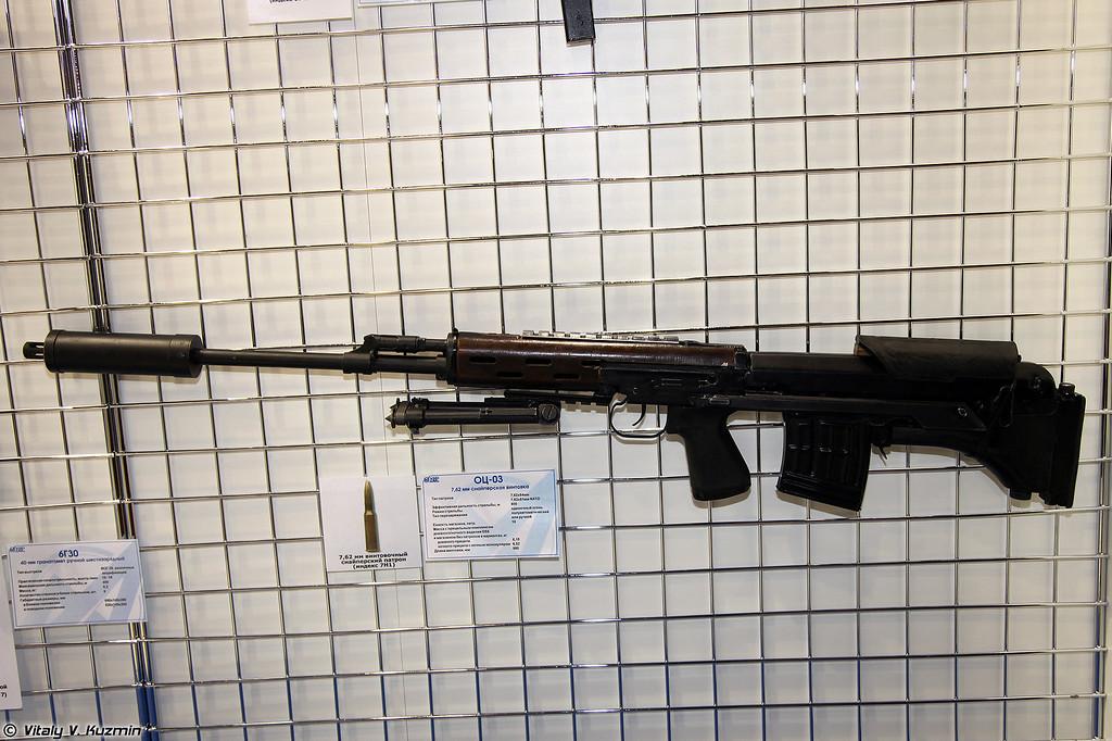 Снайперская винтовка ОЦ-03 (OTs-03 sniper rifle)