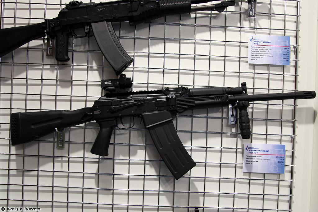 Карабин специальный 18,5 КС-К (18,5 KS-K shotgun)