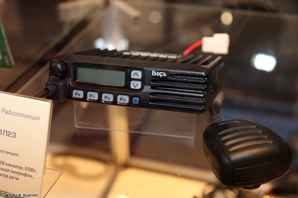 Радиостанция Вихрь 211П23 (Vikhr 211P23 radio)