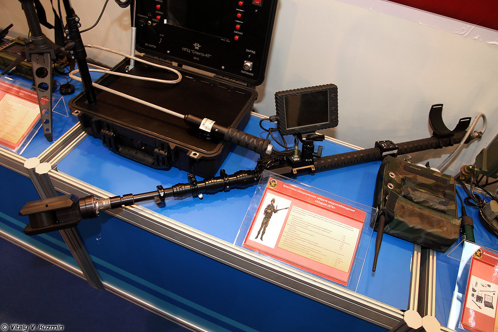 Комплекс спецсредств видеонаблюдения Мираж-ДТВ (Mirazh-DTV video observation device)
