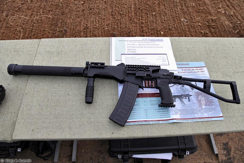 Малогабаритный автомат СР3МП (SR3MP assault rifle)