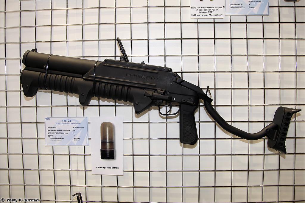 Гранатомет магазинный ГМ-94 (GM-94 grenade launcher)
