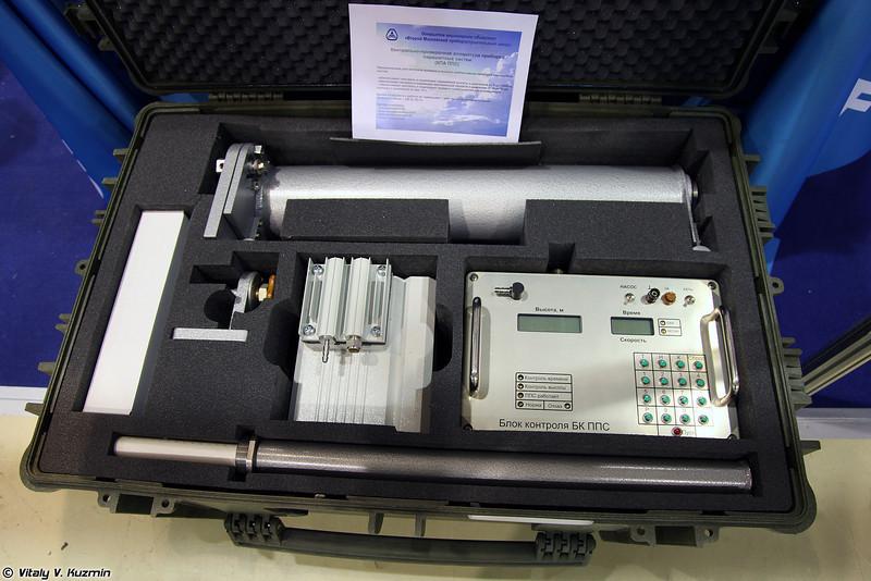 Контрольно-проверочная аппаратура приборов парашютных систем КПА ППС (KPA PPS parachute release devices control system)