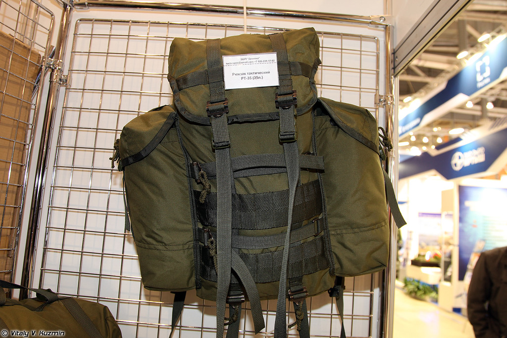 Рюкзак тактический РТ-35 от ЭШП Девятка (Tactical bag RT-35 from Tactic-9.ru)
