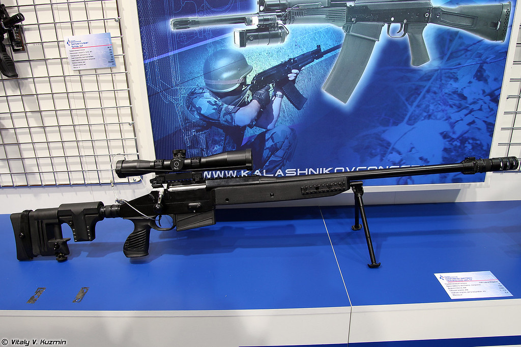 Спортивная винтовка Рекорд-338 исп.М (Sport rifle Rekord-338 type M)