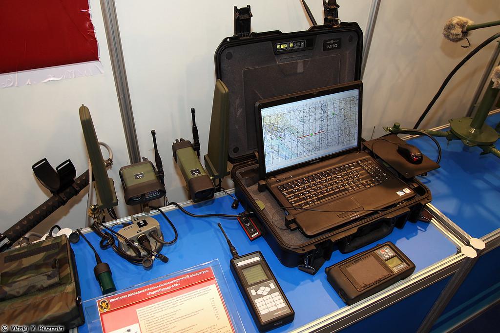 Комплекс разведывательно-сигнализационной аппаратуры Радиобарьер-МФ (Radiobarier-MF surveillance and signalling system)