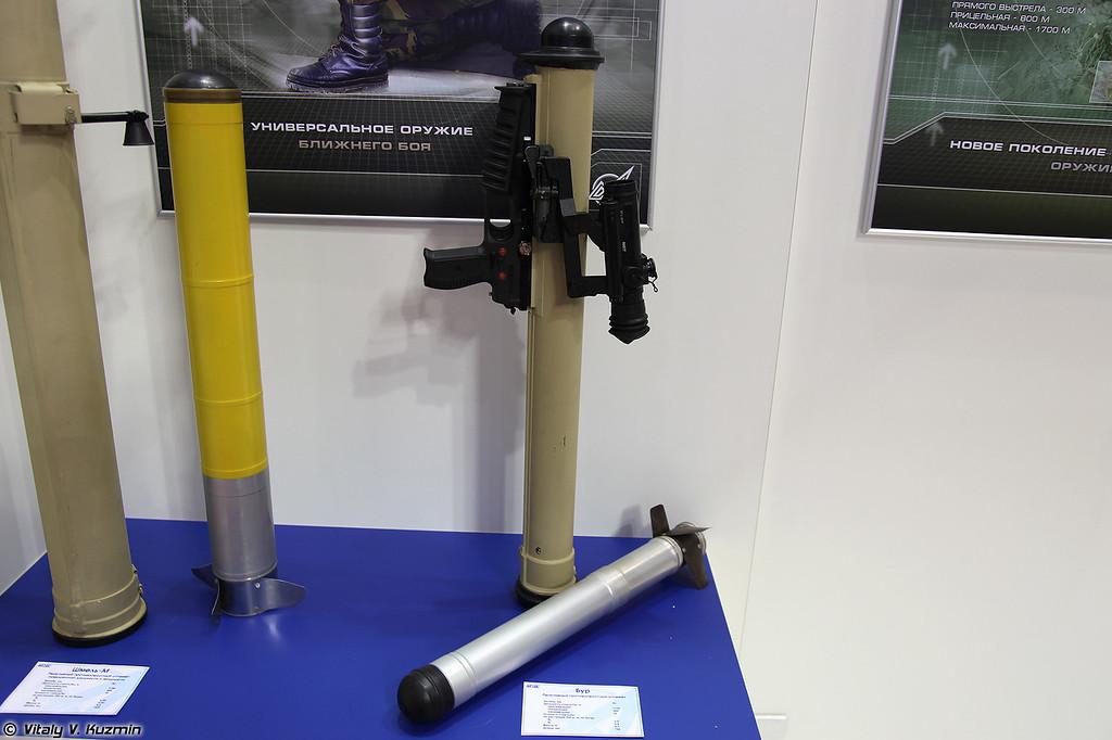 Малогабаритный гранатомётный комплекс РПО Бур (RPO Bur flamethrower)