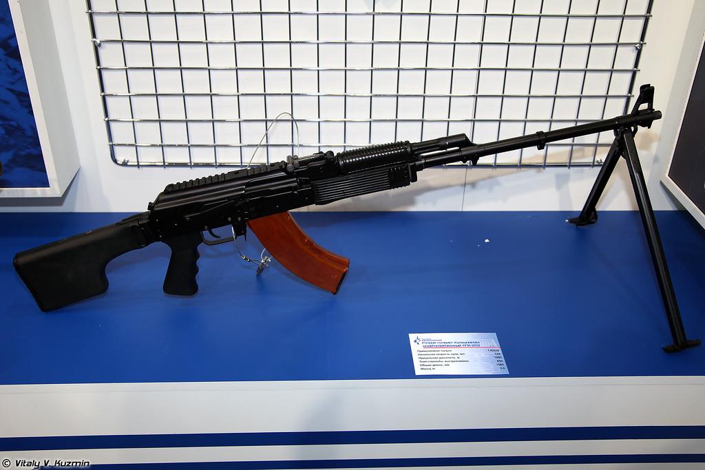 РПК-203 (RPK-203 machine gun)