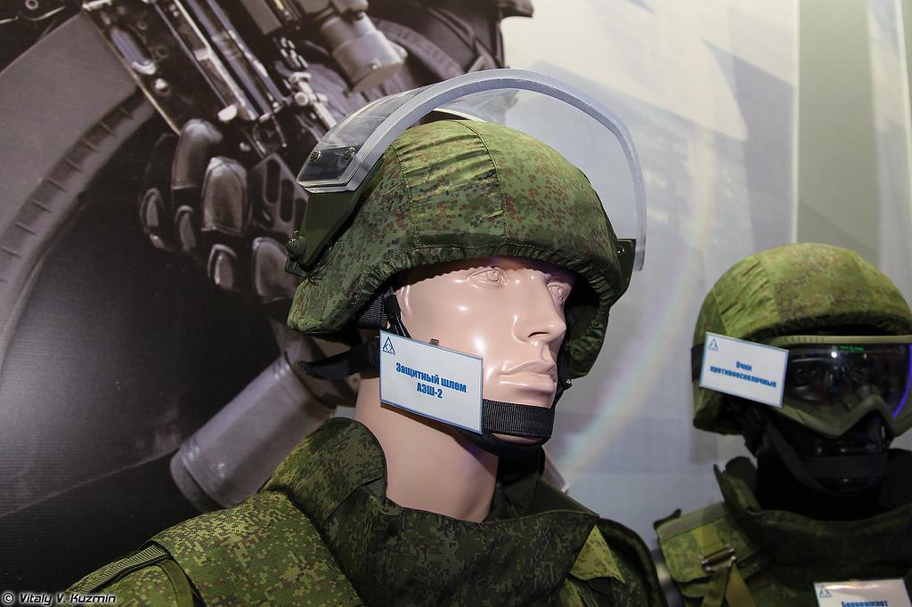 Защитный шлем АЗШ-2 (AZSh-2 helmet)