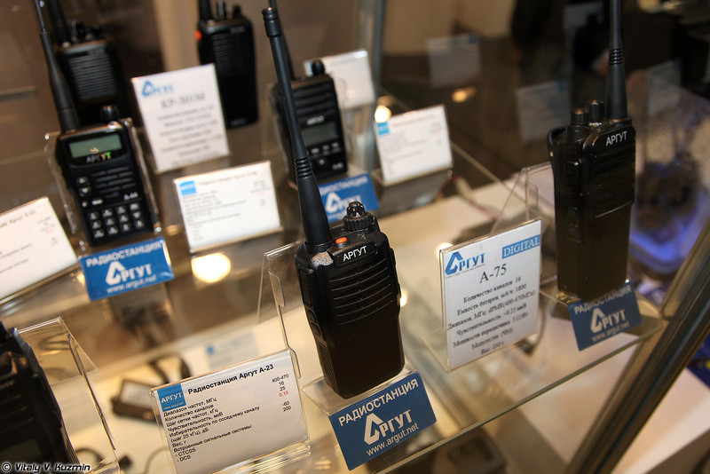 Радиостанция АРГУТ А-23 (ARGUT A-23 radio)