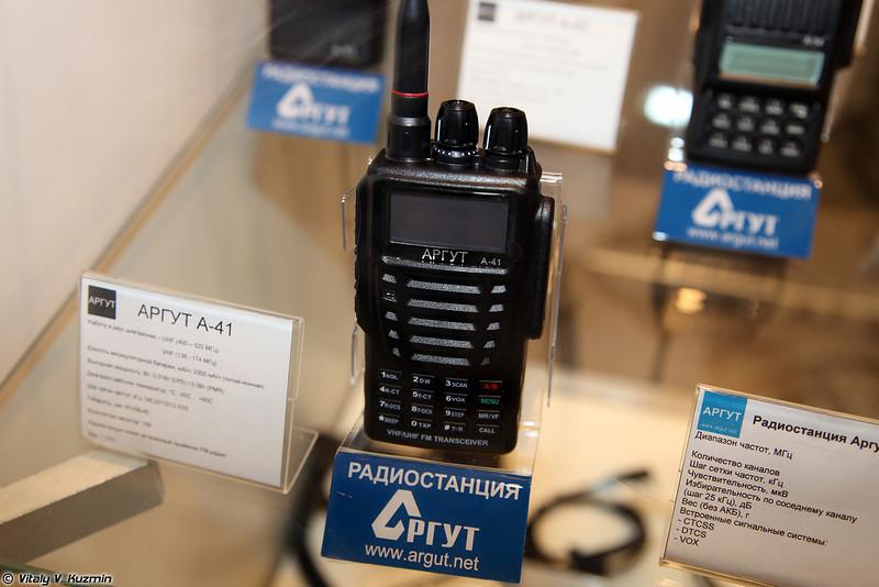 Радиостанция АРГУТ А-41 (ARGUT A-41 radio)
