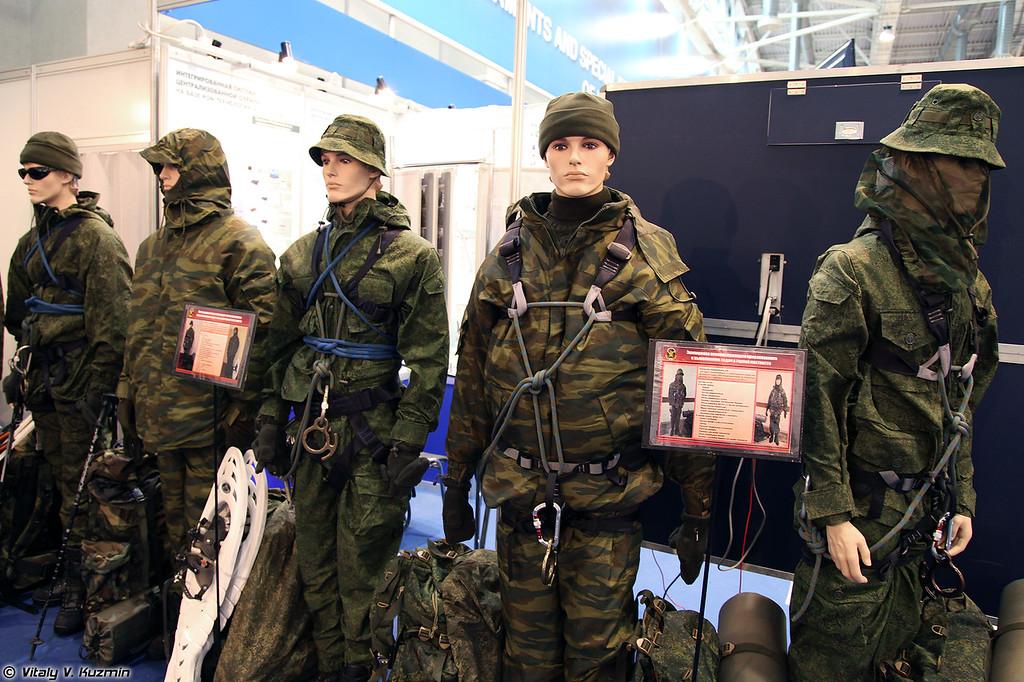 Варианты экипировки ВВ МВД для горной местности (Variants of Internal troops equipment for mountain tasks)