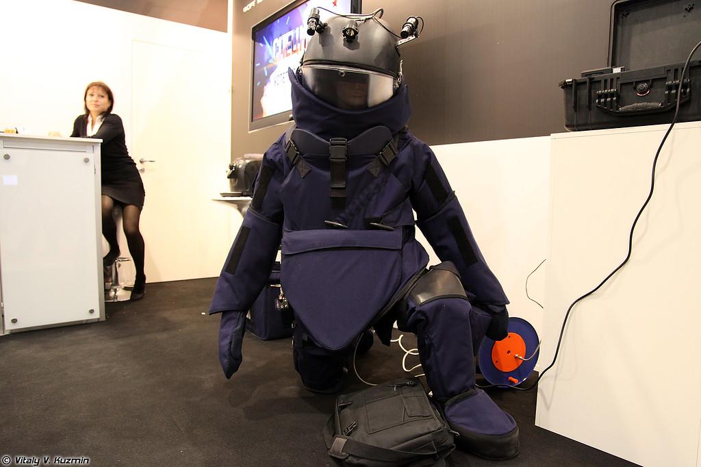 Взрывозащитный комплекс Доспехи (Dospekhi blast suit)