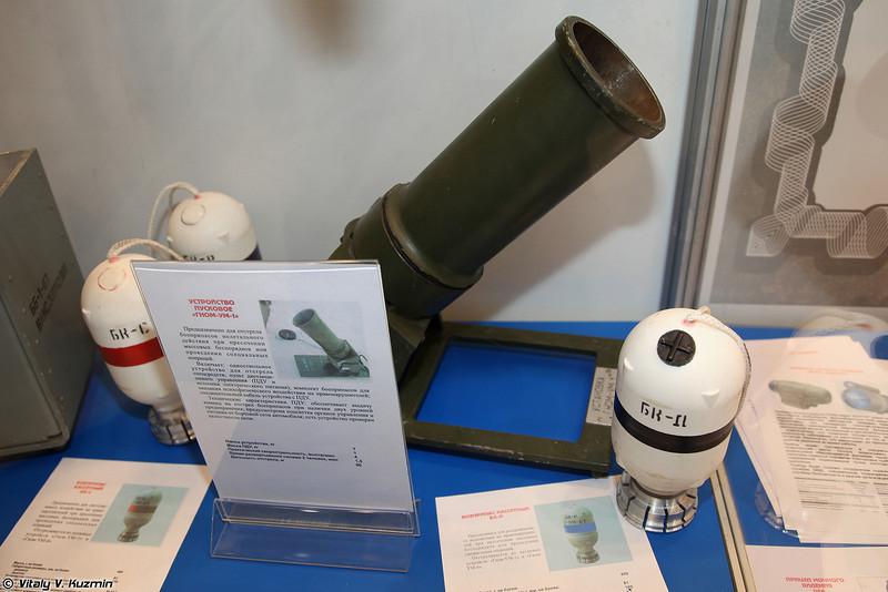 Пусковое устройство Гном-УМ-1 с кассетными боеприпасами БК-С, БК-Р и БК-Д (Gnom-UM-1 launching device with non-lethal grenades BK-S, BK-R, BK-D)
