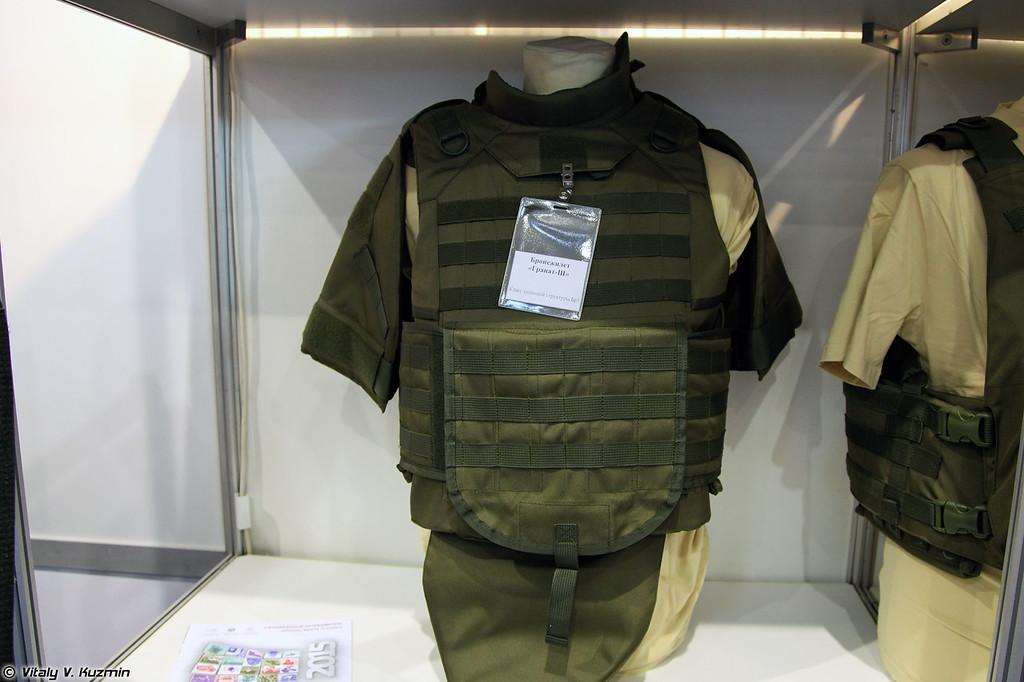 Бронежилет Гранат-Ш (Granat-Sh bulletproof vest)