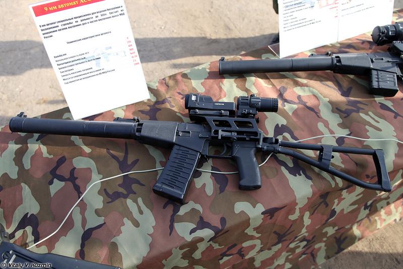 АС Вал с коллиматорным прицелом ПК-021 и оптическим увеличителем ОУ-3Х (AS Val with PK-021 and OU-3X sights)