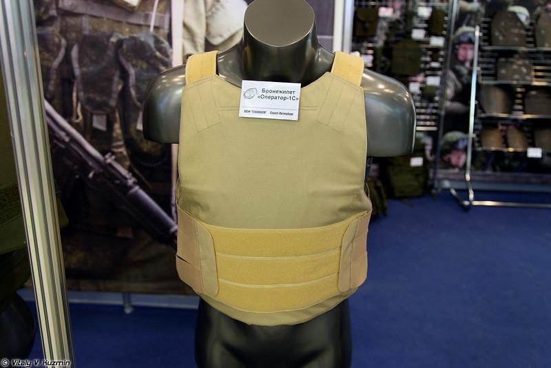 Бронежилет Оператор-1С (Operator-1C bulletproof vest)